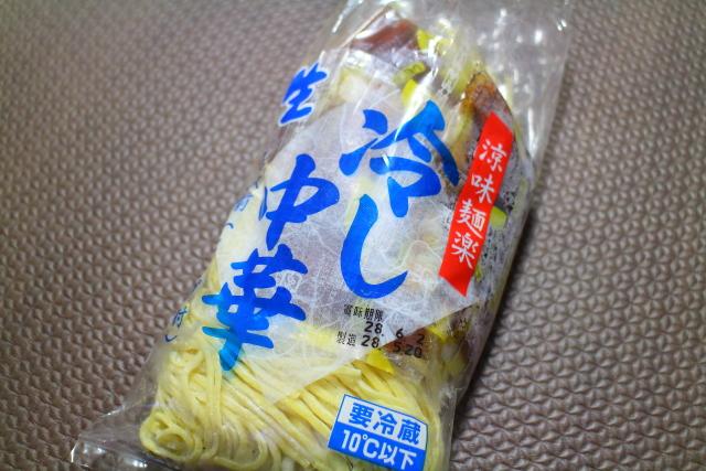 横山麺業・冷やし中華2