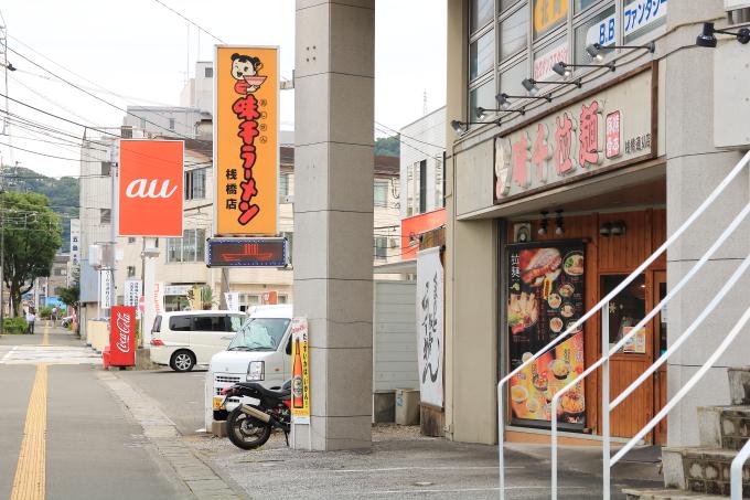 味千ラーメン 高知桟橋通店の外観