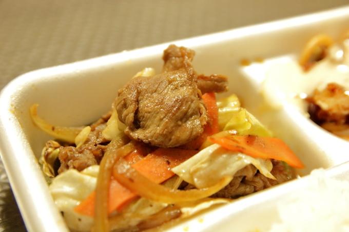 くいしんぼ如月・チキンナンバンチョイス・牛スタミナ弁当の牛スタミナの肉