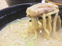 スシローの濃厚白湯のどぐろラーメン