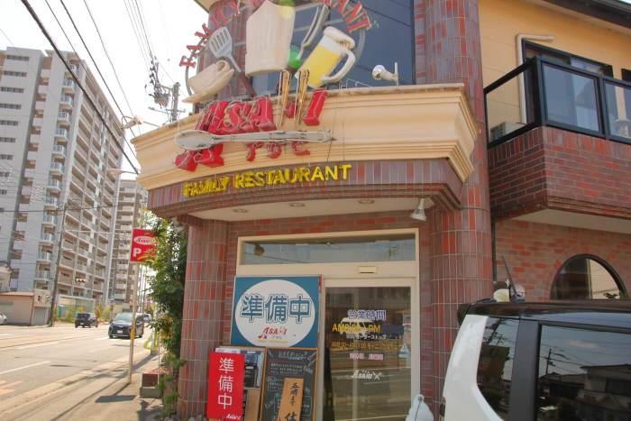 高知市 FAMILY RESTAURANT ASAHI ファミリーレストランアサヒの外観