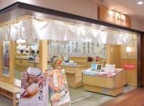 回転寿司トリトン 東京スカイツリータウン・ソラマチ店の外観