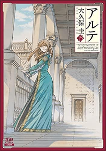 『アルテ』漫画最新15巻のネタバレ!母との別れと新天地での再出発