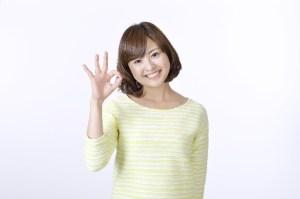 ochitsuki