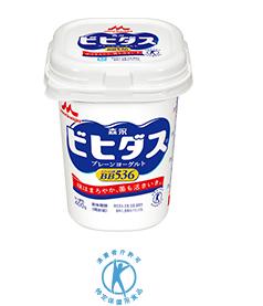 bihidasu