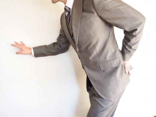坐骨神経痛の原因はストレスや肥満?症状や治療法は?