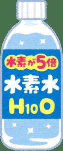 atopic-suisosui