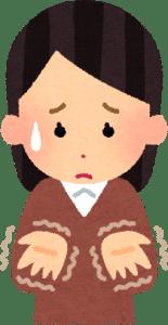 noukousoku-zencyou-asisibeire