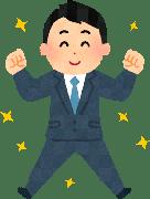 fukuzatusei-ptsd-kaifuku