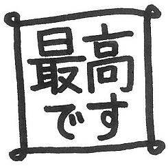 hadaare-taisaku