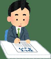gyakuryuseisyokudouen-stress