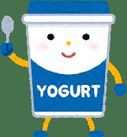 hakike-futukayoi-yogurt