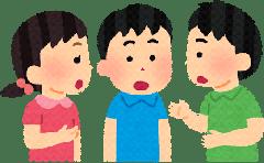 kodomo-geri-fukutu-youtien