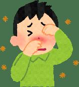 memai-hakike-kafunsyou