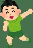 rokkansinkeitu-jyunijyudai