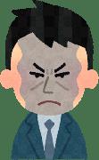 taijinkyoufusyou-genin
