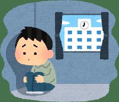 taijinkyoufusyou-hikikomori