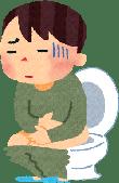 jyunisicyoukaiyou-syoujyou-ketuben