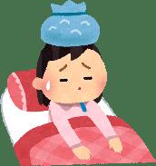influenza-senpukukikan