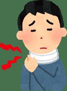 kasyokuouto-daekisen