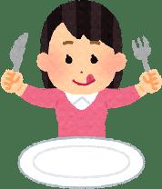 kasyokuouto-menu