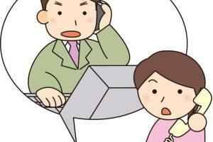 小児救急電話相談窓口