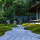 types of Japanese garden