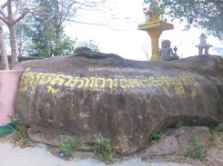 """The words meaning """"Preah Vihear temple belongs to Khmer. Khmer unites as a whole to protect the golden land (Khmer land)"""""""