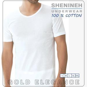 قميص داخلي ياقة مدورة  100% قطن