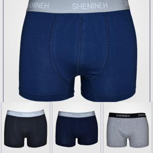 Boxershort Shenineh