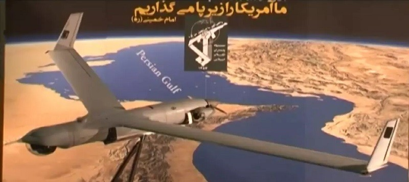 Iran Captures US Drone