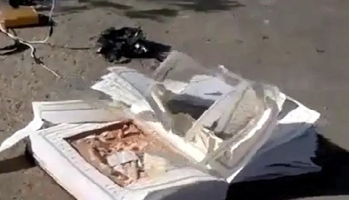 Booby Trapped Quran Iraq