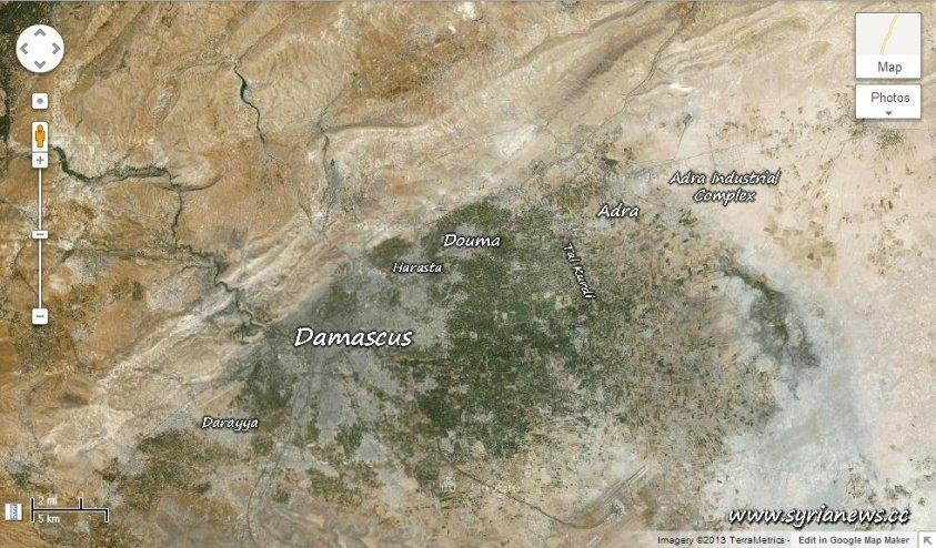 Damascuc Countryside