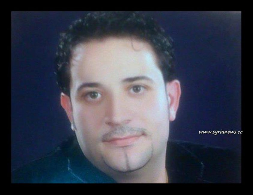 Thaer Sheikhani killed by Obama's freedom fighters