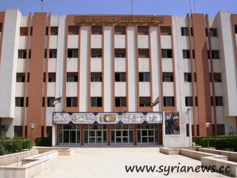 Al-Biruni Hospital