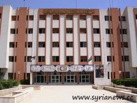 Al-Biruni University Hospital