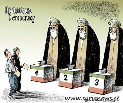 Iranian Beardocracy