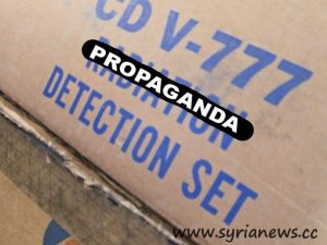 box of a radiation / propaganda detection set
