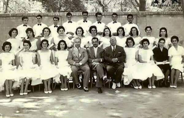 Damascus Medical Graduates 1940