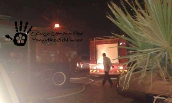 shelter in adawi neighborhood bombed 3 sept 2015