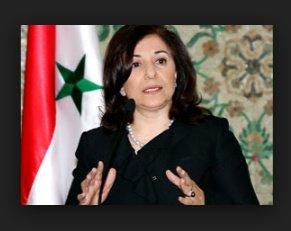 Dr. Bouthaina Shaaban