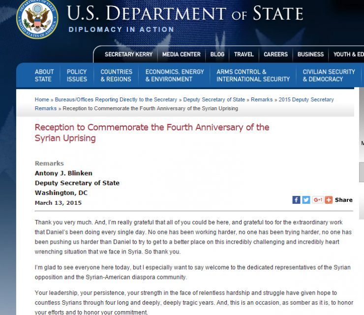 state dept party for terrorists