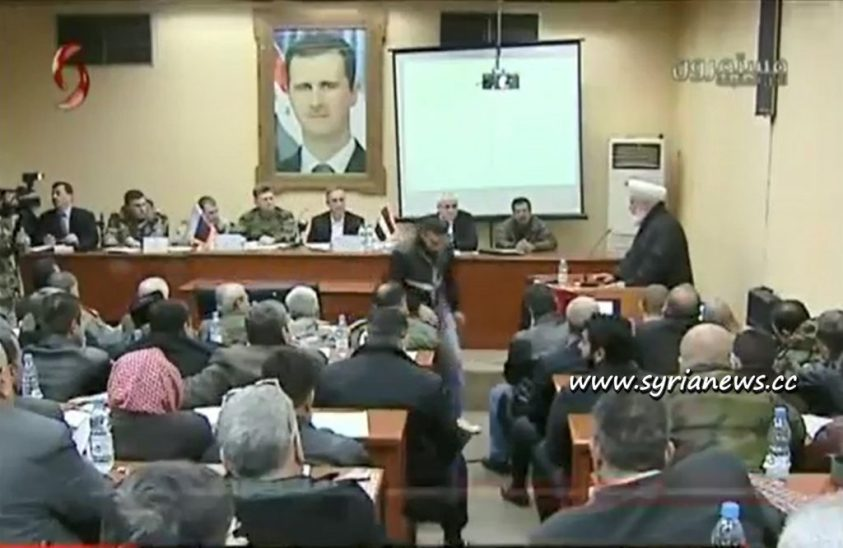 image-Eastern Ghouta Reconciliation Starts