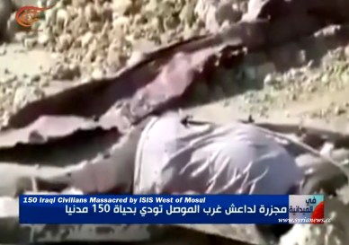 150 Civilians Killed by ISIS West of Mosul