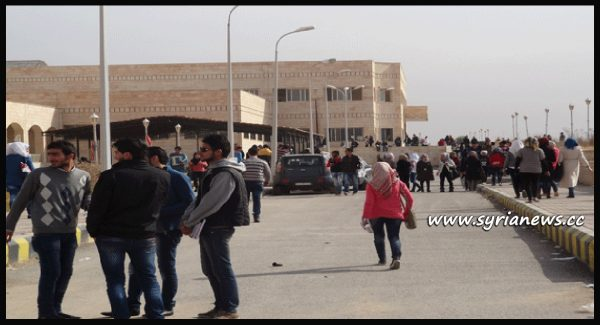 image-al-Furat University in Deir Ezzor