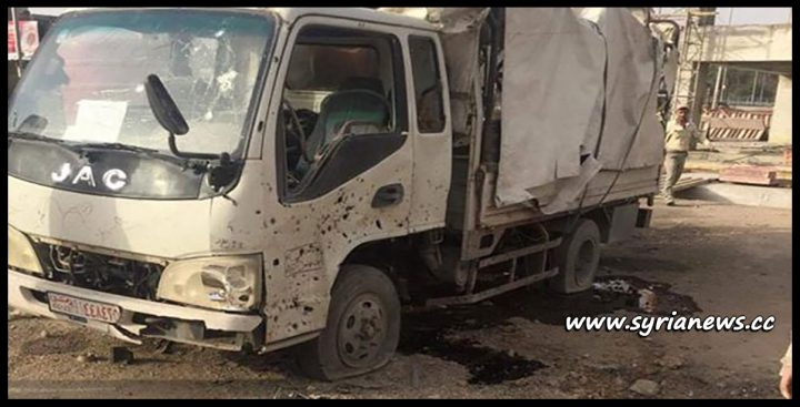 image-Damascus Midan - Terrorists Indiscriminate Shelling