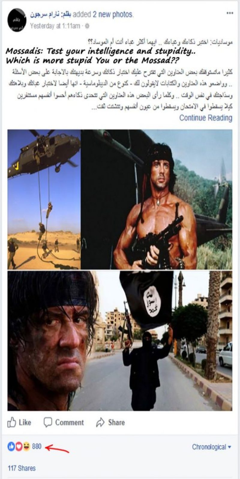 image-Mossad fairy tales - Who is more stupid?