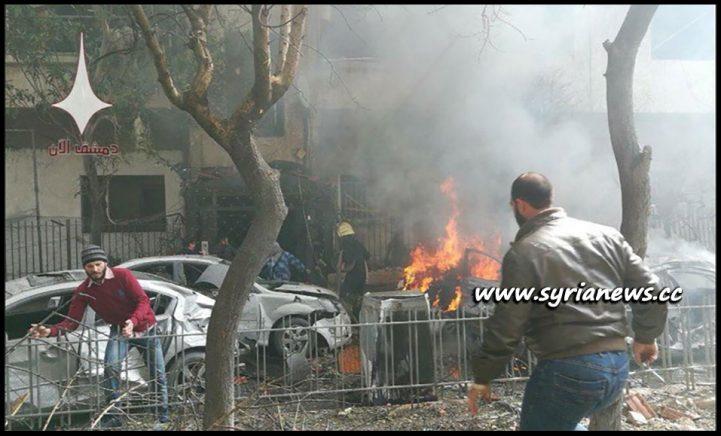 image-Terrorists in Eastern Ghouta Bombing Damascus