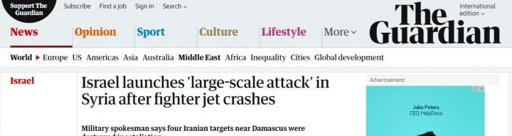 Criminal lies of The Guardian, supporting Israeli aggression against Syria.