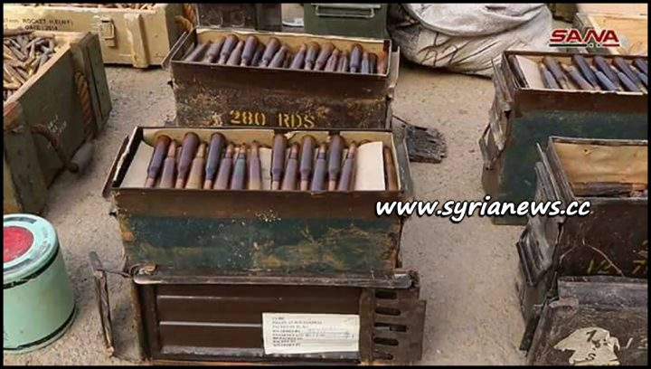 East Ghouta Terrorists Israeli Weapons